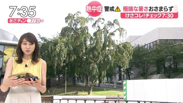 2018年07月03日山形純菜の画像09枚目