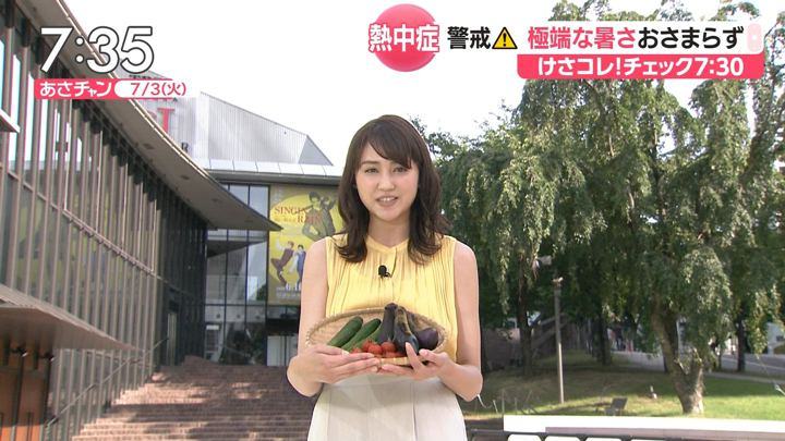 2018年07月03日山形純菜の画像10枚目