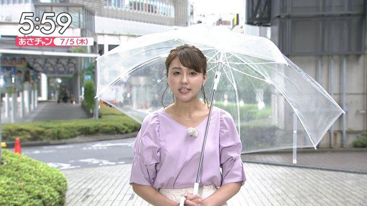2018年07月05日山形純菜の画像04枚目