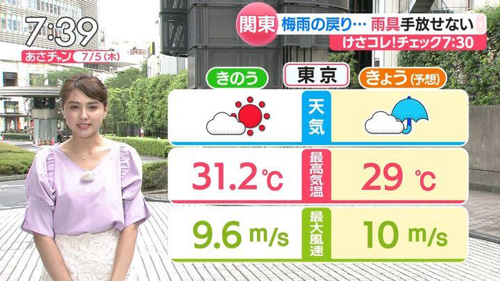 2018年07月05日山形純菜の画像10枚目
