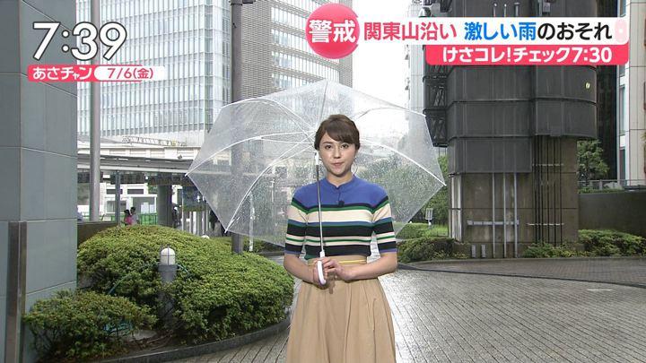 2018年07月06日山形純菜の画像09枚目