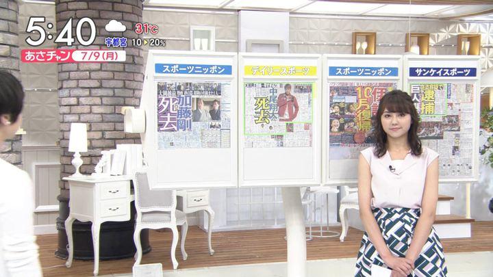 山形純菜 あさチャン! (2018年07月09日,10日放送 20枚)