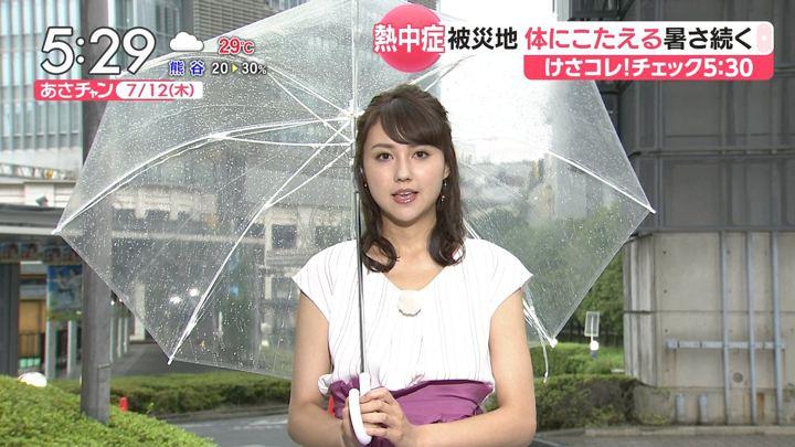 2018年07月12日山形純菜の画像02枚目