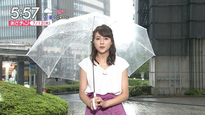 2018年07月12日山形純菜の画像03枚目