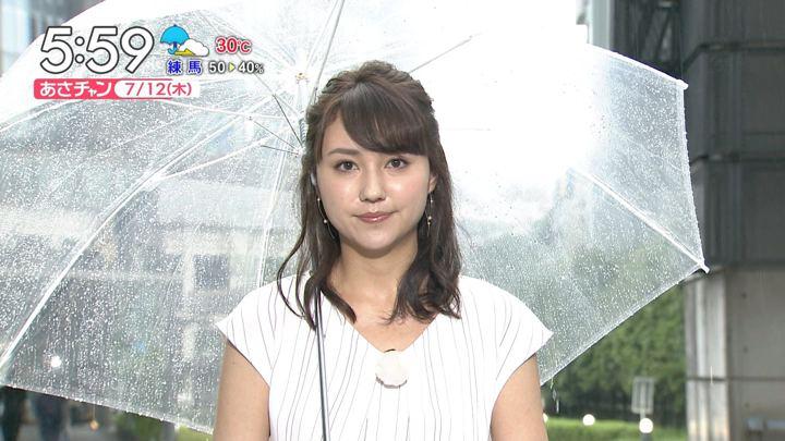 2018年07月12日山形純菜の画像04枚目