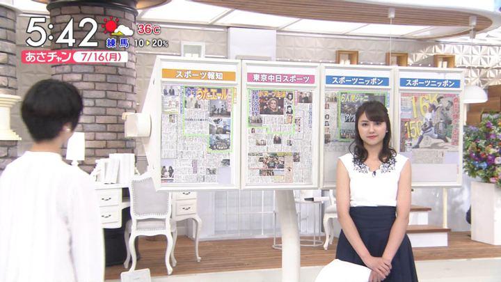 2018年07月16日山形純菜の画像02枚目