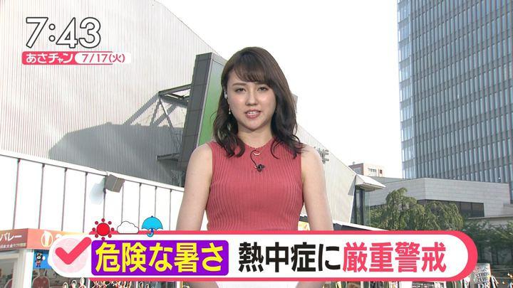 2018年07月17日山形純菜の画像13枚目