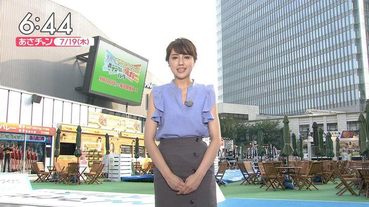 2018年07月19日山形純菜の画像09枚目