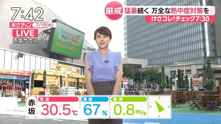 2018年07月19日山形純菜の画像11枚目