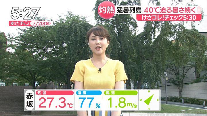 2018年07月20日山形純菜の画像01枚目