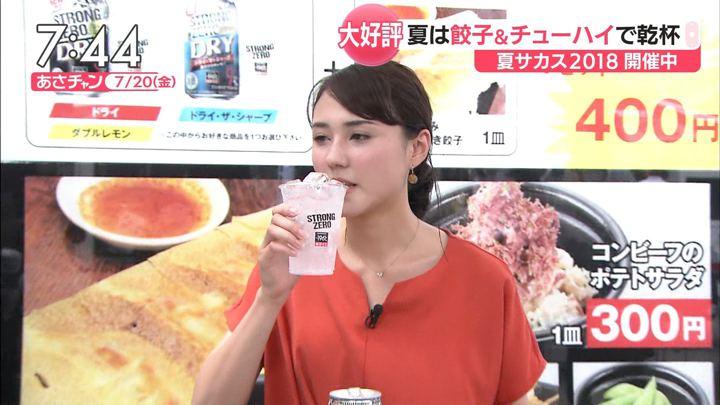2018年07月20日山形純菜の画像13枚目