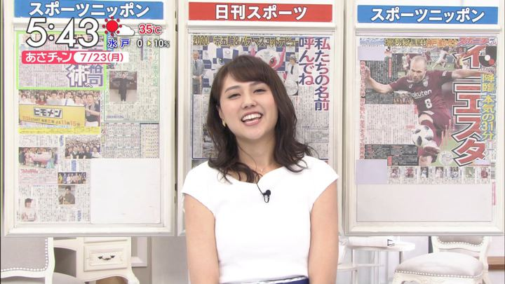 2018年07月23日山形純菜の画像03枚目
