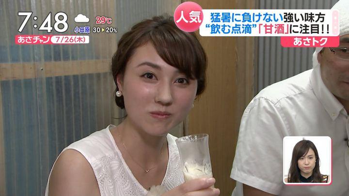 2018年07月26日山形純菜の画像17枚目