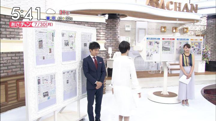 2018年07月30日山形純菜の画像01枚目