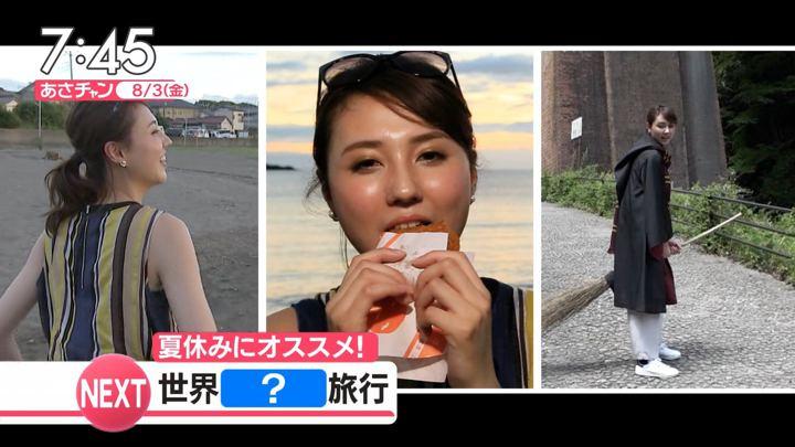 2018年08月03日山形純菜の画像12枚目