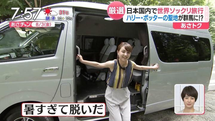 2018年08月03日山形純菜の画像28枚目