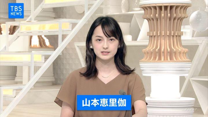2018年08月04日山本恵里伽の画像03枚目