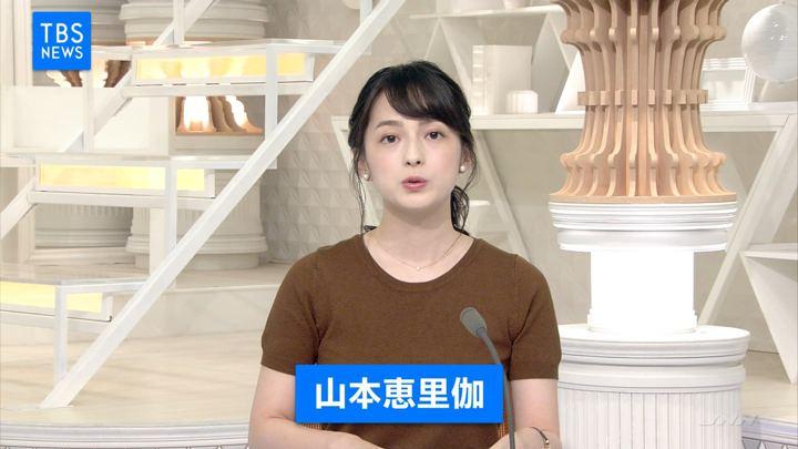 2018年08月05日山本恵里伽の画像03枚目