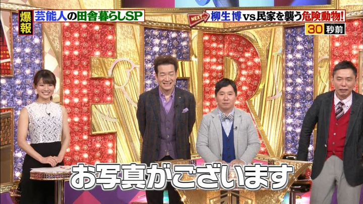 2018年06月08日山本里菜の画像03枚目