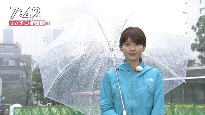 2018年06月11日山本里菜の画像11枚目