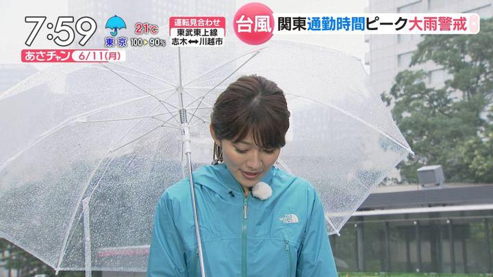 2018年06月11日山本里菜の画像13枚目