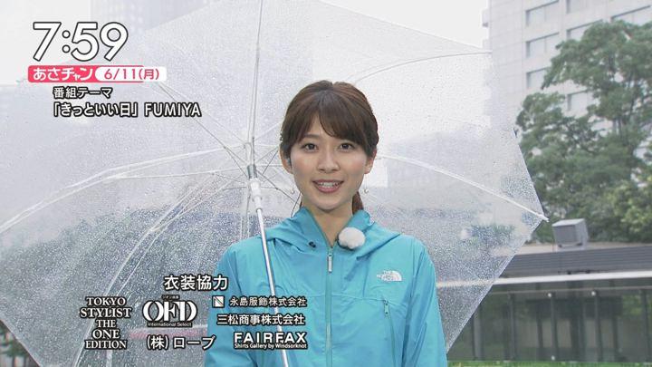 2018年06月11日山本里菜の画像14枚目