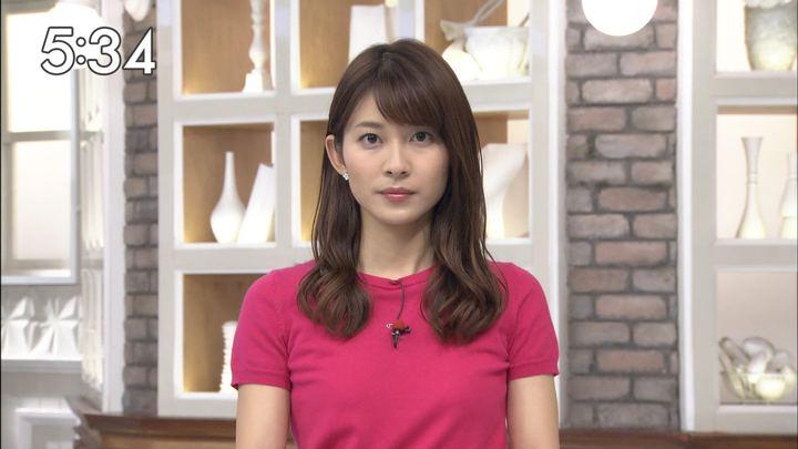 2018年06月12日山本里菜の画像01枚目