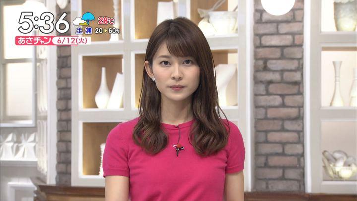 2018年06月12日山本里菜の画像04枚目