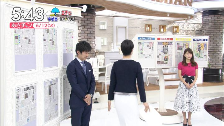 2018年06月12日山本里菜の画像05枚目