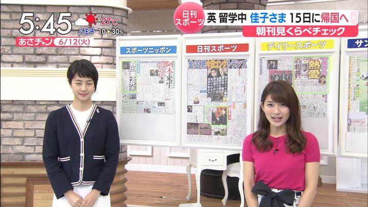 2018年06月12日山本里菜の画像09枚目
