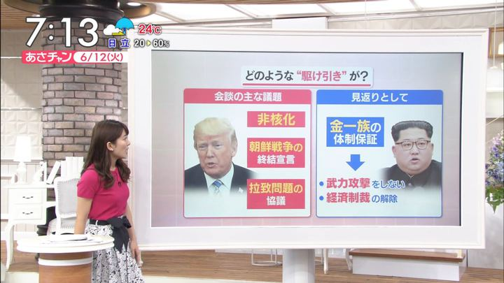 2018年06月12日山本里菜の画像16枚目