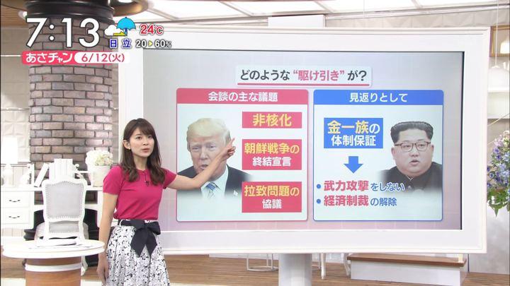 2018年06月12日山本里菜の画像17枚目