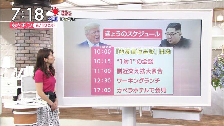 2018年06月12日山本里菜の画像25枚目