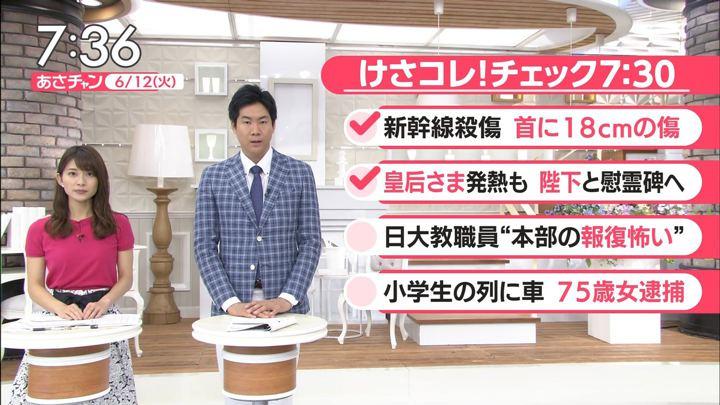 2018年06月12日山本里菜の画像30枚目