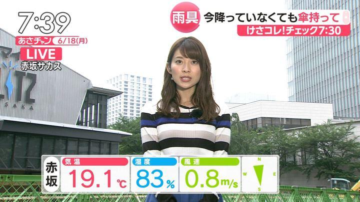 2018年06月18日山本里菜の画像17枚目