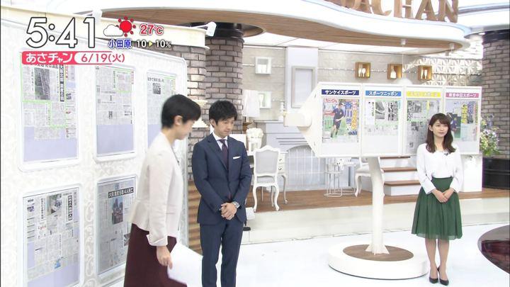 2018年06月19日山本里菜の画像02枚目
