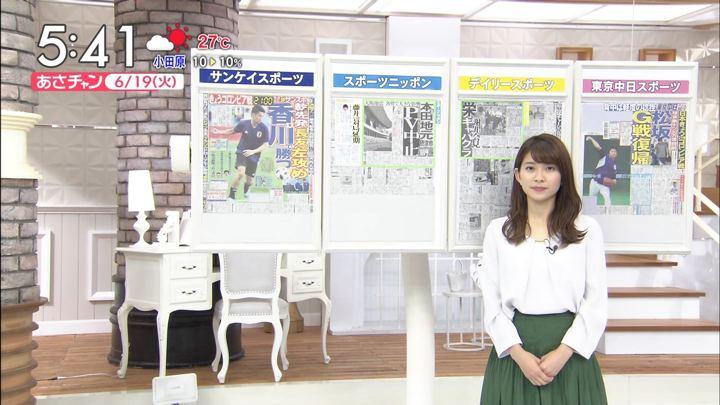山本里菜 あさチャン! (2018年06月19日放送 11枚)