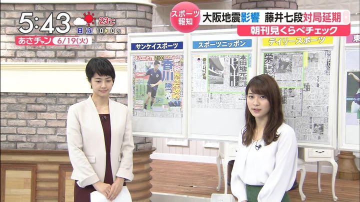 2018年06月19日山本里菜の画像04枚目