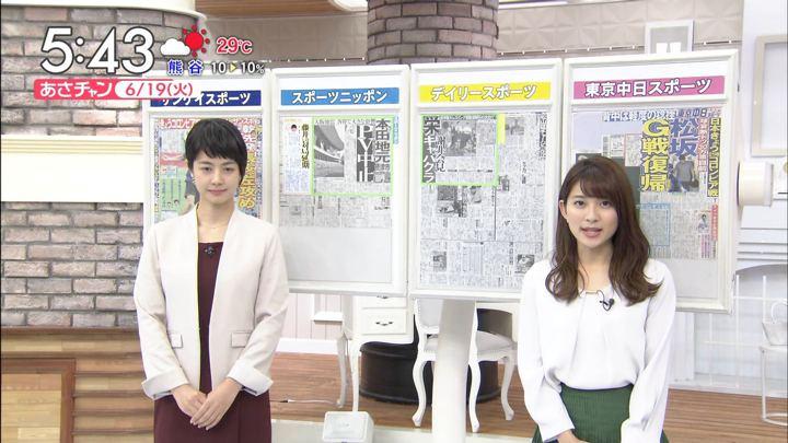 2018年06月19日山本里菜の画像05枚目