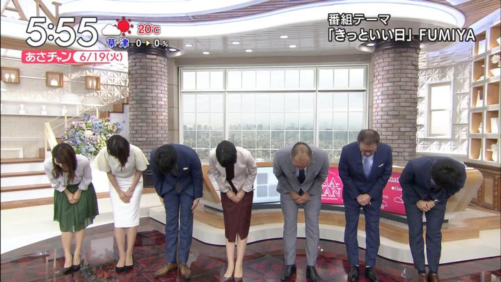 2018年06月19日山本里菜の画像08枚目