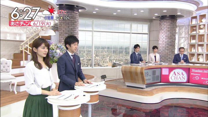 2018年06月19日山本里菜の画像09枚目