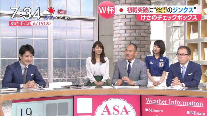 2018年06月19日山本里菜の画像10枚目