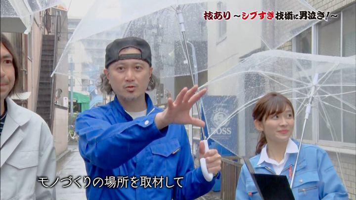 2018年06月20日山本里菜の画像23枚目