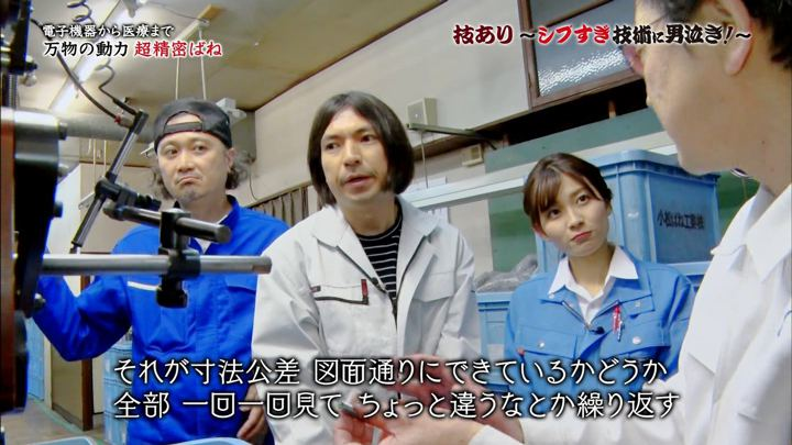 2018年06月20日山本里菜の画像30枚目