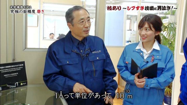 2018年06月20日山本里菜の画像35枚目