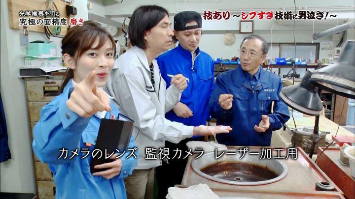 2018年06月20日山本里菜の画像38枚目