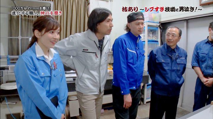 2018年06月20日山本里菜の画像41枚目