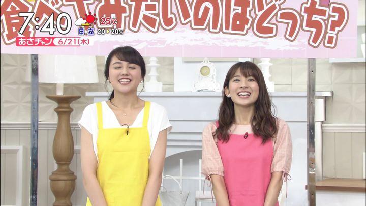 2018年06月21日山本里菜の画像03枚目