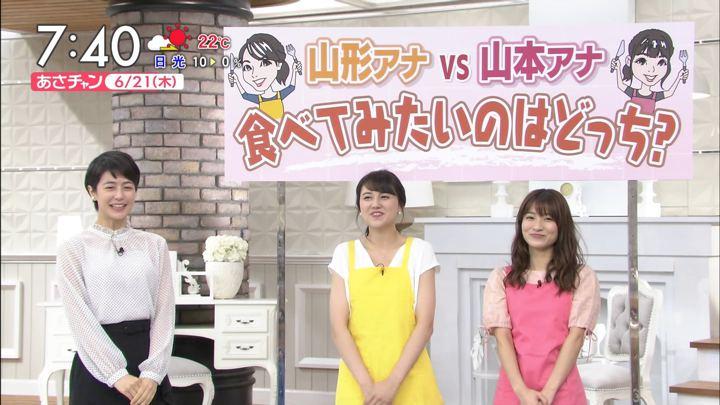 2018年06月21日山本里菜の画像04枚目