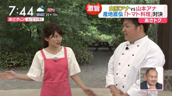 2018年06月21日山本里菜の画像13枚目